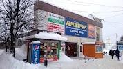 Торговый Центр Каскад, улица Смирнова, дом 5 на фото Иванова