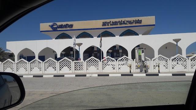 Emirates Post - Umm Al Quwain Central Post Office