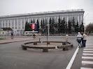Правовое управление Администрации на фото Кемерова