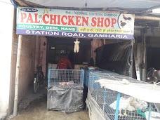 Pal Chicken Shop jamshedpur