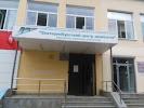 Центр Занятости Населения Кировского Района, улица Блюхера на фото Екатеринбурга