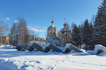Church of the Holy Royal Martyrs, Izhevsk, Russia