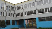 Школа № 43