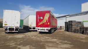 Transporte de Carga - TARAPOTO LIMA-MBC Global Peru. 3