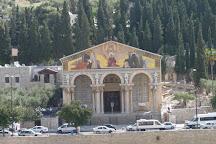 Church of Saint Mary Magdalena, Jerusalem, Israel