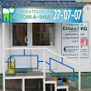 Стоматология Стома-ВИД, улица Маршала Еременко на фото Волгограда