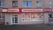 СИНТОРГ, продуктовый магазин, Моршанское шоссе, дом 6Б на фото Тамбова