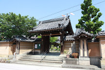 Kotokuji Temple, Osaka, Japan