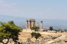 Archea Korinthos, Corinth, Greece