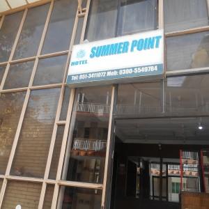 Summer Point Hotel murree
