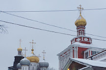 Novodevichy (New Maiden) Convent and Cemetery, Moscow, Russia