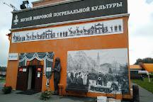 World Funeral Culture Museum, Novosibirsk, Russia