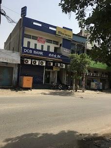 DCB Bank Ltd Kasur