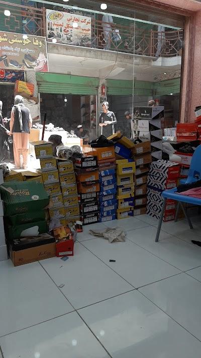 Samim Shoes(صمیم د چپلو عمده فروشي)