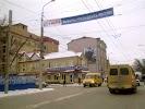 Аптека МФС, улица Коркмасова на фото Махачкалы