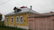 Гостевой Дом «Кремлевский», улица Зайцева, дом 34 на фото Коломны