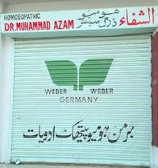Al-Shifa Homoeo Drug Centre karachi