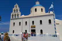 Naval Maritime Museum, Oia, Greece