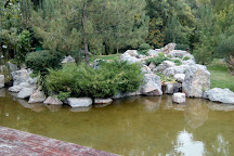 Japanese Garden, Tashkent, Uzbekistan