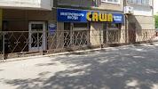 Саша, улица Максима Горького, дом 28 на фото Тюмени