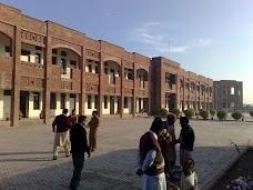 Chenab College Chiniot
