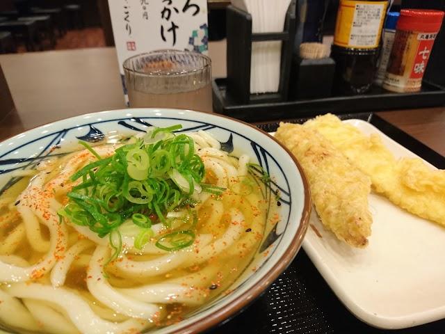 Marugame Seimen Kitashinsaibashi