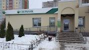 Сбербанк, проспект Машиностроителей на фото Ярославля