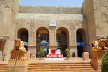 Lost Paradise of Dilmun Water Park, Manama, Bahrain