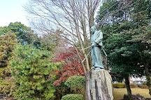 Musashizuka Park, Kumamoto, Japan