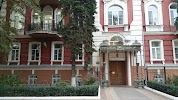 МАКСМИР-Черноземье, улица Карла Маркса на фото Воронежа