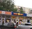 ПиФФко, улица Сергея Шило на фото Таганрога