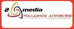 """Рекламное агентство """"2Аmedia"""" на фото Бровар"""