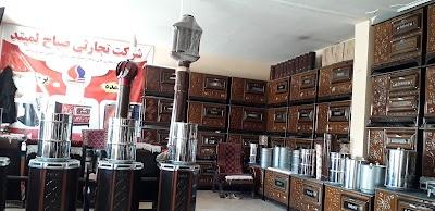 شرکت تجارتی صباح لمیتد