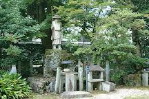 Jinkoin, Kyoto, Japan