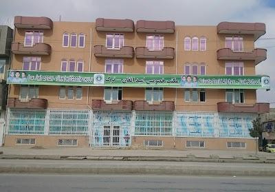 Private Omid Afghan Turk Primary School