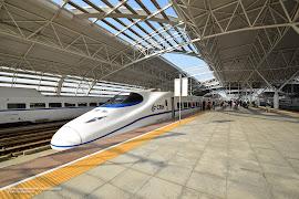 Железнодорожная станция  Kunshan South