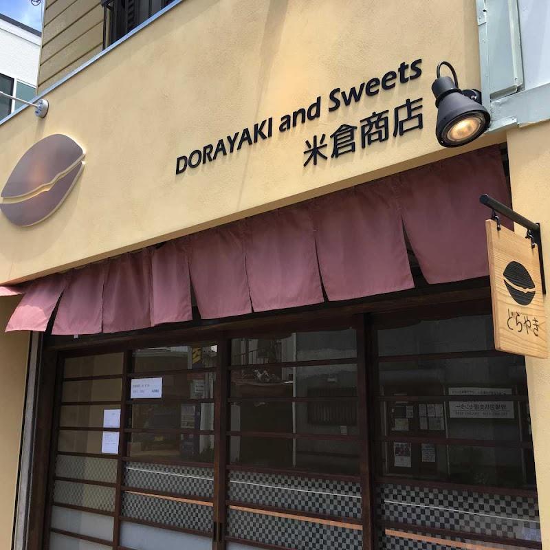 米倉商店 (Yonekura Shouten)