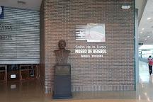 Centro Sambil Valencia, Valencia, Venezuela