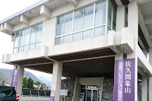 Zozan Memorial Museum, Nagano, Japan