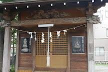 Yasaka Shrine, Hino, Japan