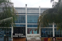Center Point Mall, Medan, Indonesia