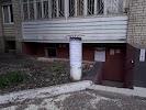 Балаганчикъ, улица Чапаева на фото Саратова