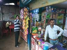 Om Hotel N Communication jamshedpur