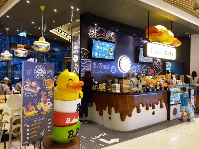 B.Duck Cafe