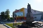 Александр II на фото Бутурлиновки