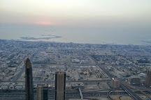 Arabia Horizons Tours, Dubai, United Arab Emirates