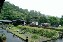 Jingtong Coal-Mine Museum, Pingxi, Taiwan