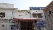 Larkano Medical Centre larkana