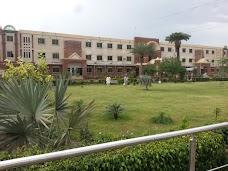 DHQ Teaching Hospital sargodha