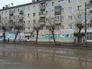 Всё по карману, улица Некрасова, дом 7 на фото Кирова